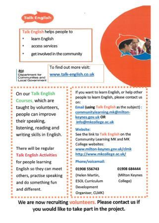 poster about learning English
